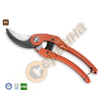 Професионална лозарска ножица Ausonia AU31154 - 220мм