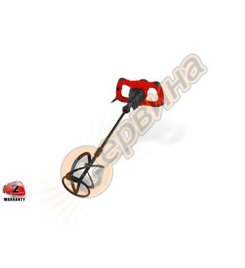 Бъркалка Миксер Rubi Rubimix-16 Ergomax 24994 - 1600W