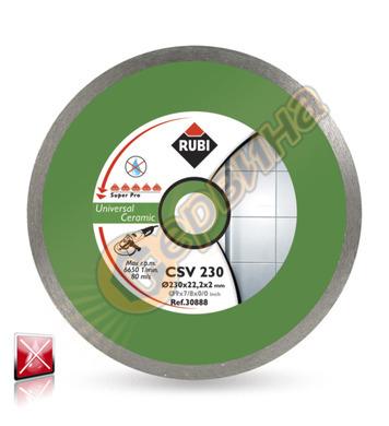 Диамантен диск за сухо рязане Rubi CSV 125 PRO 31915 - 125x2