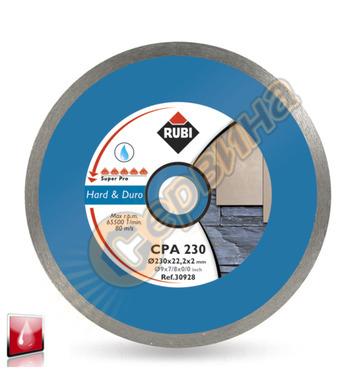 Диамантен диск за мокро рязане Rubi CPA 250 SUPERPRO 30929 -