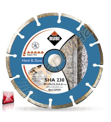 Диамантен диск за сухо рязане Rubi SHA 125 PRO 32923 - 125x2