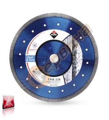 Диамантен диск за сухо рязане Rubi TVA 230 SUPERPRO 31935 -