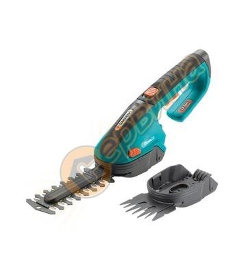 Акумулаторна ножица за трева и храсти Gardena Classic Cut -
