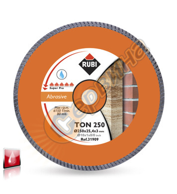 Диамантен диск за мокро рязане Rubi TON 250 SUPERPRO 31909 -