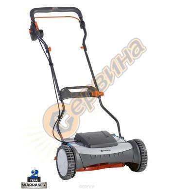Цилиндрична косачка за трева Gardena 380 EC 04028-20 - 400W