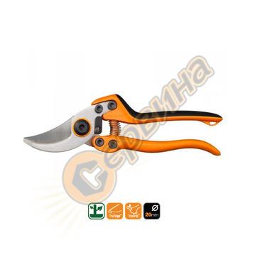 Професионална лозарска овощарска ножица Fiskars P-8 1020203