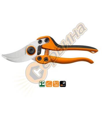 Професионална лозарска овощарска ножица Fiskars P-8 1020204