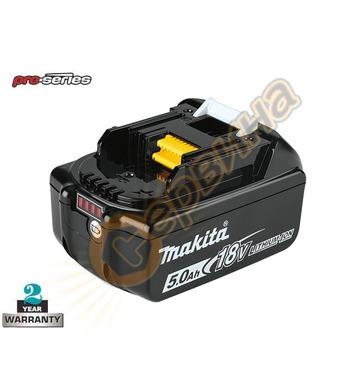 Акумулаторна батерия Makita BL1850 632F15-1 - 18V 5.0Ah Li-I