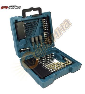 Комплект свредла и накрайници Makita D-36980 - 34 части