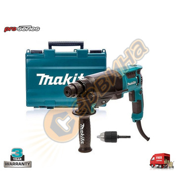 Перфоратор Makita HR2630X7 - 800W 2.4J