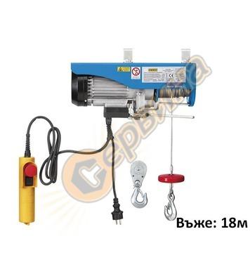 Електрическа лебедка-телфер Fervi 0600 200/400кг - 750W