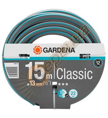 Маркуч градински Gardena Classic 1/2 18000-20 - 15м