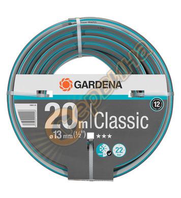 Маркуч градински Gardena Classic 1/2 18003-20 - 20м