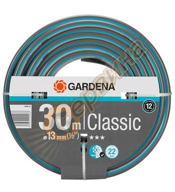 Маркуч градински Gardena Classic 1/2 18009-20 - 30м