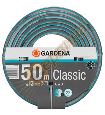 Маркуч градински Gardena Classic 1/2 18010-20 - 50м