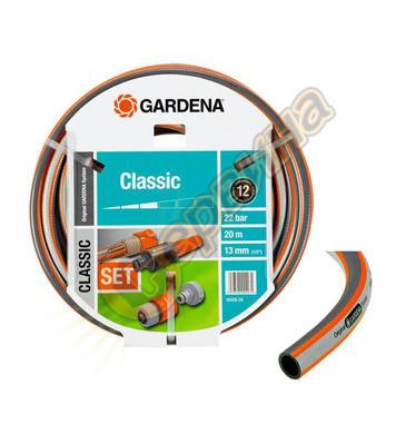 Маркуч градински с конектори Gardena Classic 1/2 18008-20 -