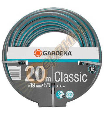 Маркуч градински Gardena Classic 3/4 18022-20 - 20м