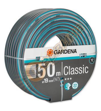 Маркуч градински Gardena Classic 3/4 18025-20 - 50м