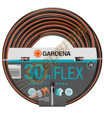 Маркуч градински Gardena Flex 1/2 18036-20 - 30м