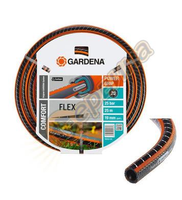 Маркуч градински Gardena Flex 3/4 18055-20 - 50м