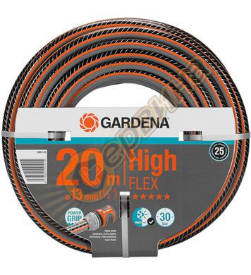 Маркуч градински Gardena HighFlex 1/2 18063-20 - 20м