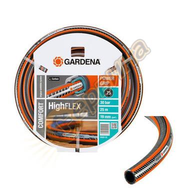 Маркуч градински Gardena HighFlex 3/4 18085-20 - 50м