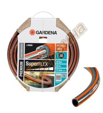 Маркуч градински Gardena SuperFlex 1/2 18093-20 - 20м