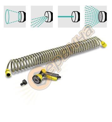 Спираловиден градински маркуч Karcher 2.645-179.0 - 10м