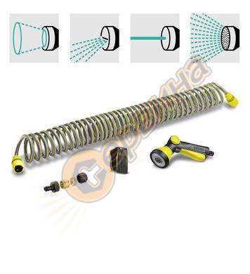 Спираловиден градински маркуч Karcher 2.645-178.0 - 10м