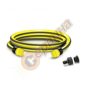 Комплект за свързване към количка Karcher 2.645-122.0 - 1.5