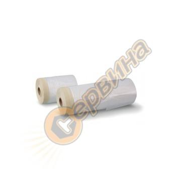 Хартиена лента и покривно фолио Masq 55-270см 16-33метра