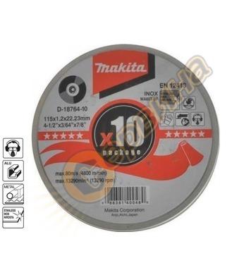 Абразивен диск за рязане на легирана стомана Makita D-53350