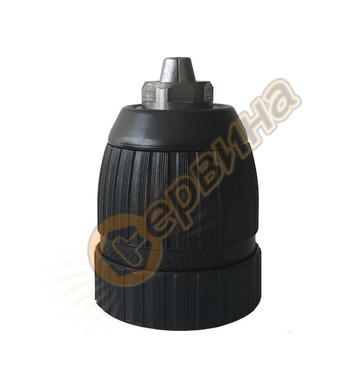 Патронник самозатягащ пластмасов Rohm Extra - RV10 C31 3/8-2