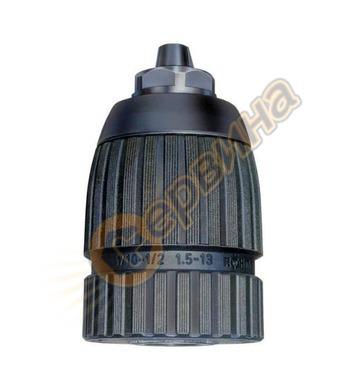 Патронник самозатягащ пластмасов Rohm Extra - RV13 SK 1/2-20