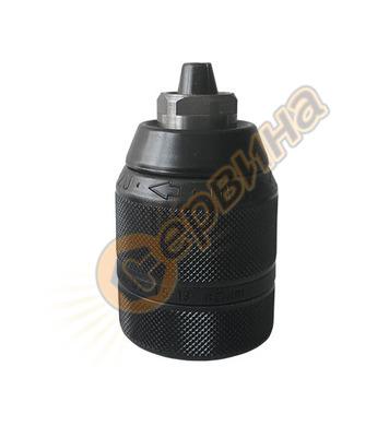 Патронник самозатягащ метален Rohm Extra - RV13 SK ST 1/2-20
