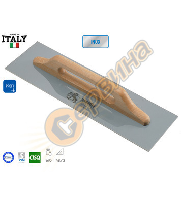 Маламашка Ausonia AU42081 Inox - 48x12 см