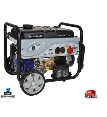 Бензинов генератор Elektro Maschinen GSEm 7250 TBE 390725005