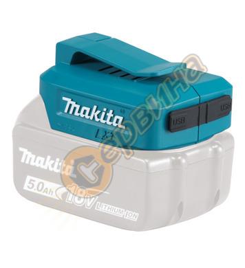 USB адаптер за батерии Makita ADP05 - 14.4-18V Li-Ion