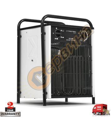 Електрически калорифер Trotec TDS 75 1410000025 400V - 15.0