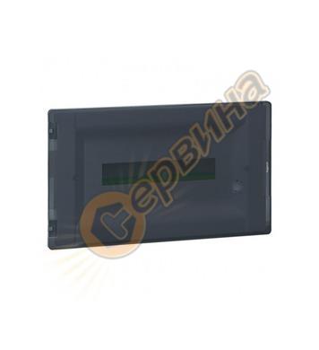 Табло за скрит монтаж 1х18M Legrand Practibox3 IP40 401706