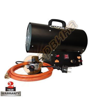 Газов калорифер Cimex LPG15 - 15KW