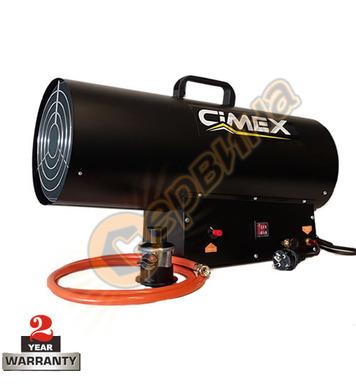 Газов калорифер Cimex LPG50 - 50KW