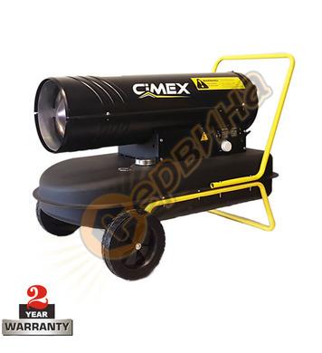 Дизелов калорифер Cimex D30 - 30KW
