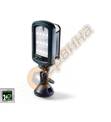 Акумулаторна работна лампа Festool Baustrahler SYSLITE KAL I