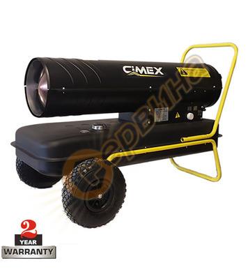 Дизелов калорифер Cimex D50 - 50KW