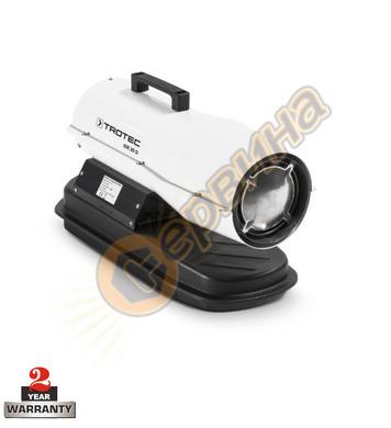 Дизелов калорифер Trotec IDE 20D 1430000050 - 20KW