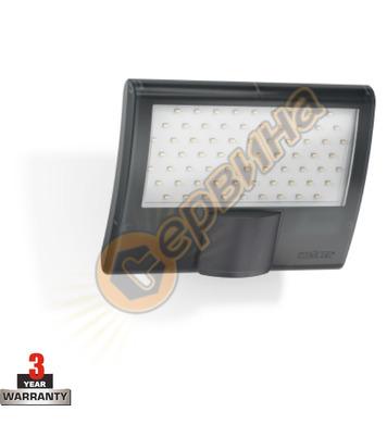 Прожектор със сензор Steinel Sensors DIY XLed curved 012076
