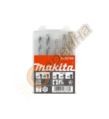 Комплект свредла за метал и дърво Makita D-20769 - 5броя