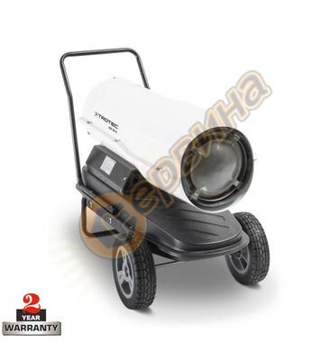 Дизелов калорифер Trotec IDE 30D 1430000065 - 30KW