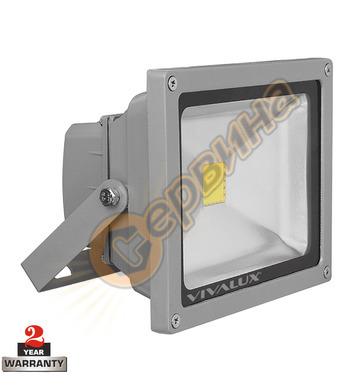 Прожектор Vivalux PERS - LED 003767 - 10 W